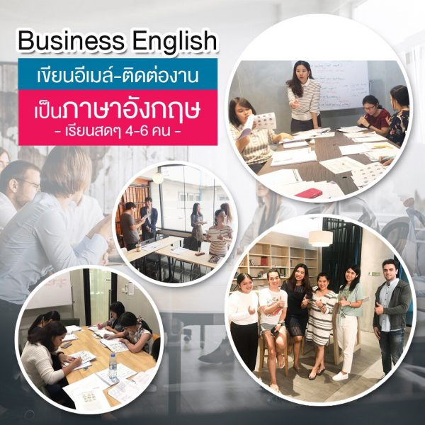 2.Business eng